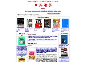 Xam.jp thumbnail