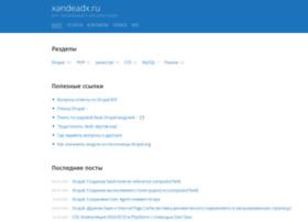 Xandeadx.ru thumbnail