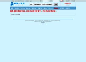 Xbanzhu.net thumbnail