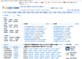 Xbcai.cn thumbnail