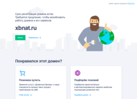 Xbnat.ru thumbnail