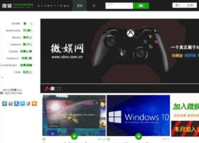 Xbox.com.cn thumbnail