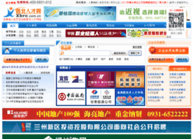 Xbrc.gov.cn thumbnail
