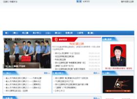Xchjcy.gov.cn thumbnail