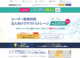 Xdrive.jp thumbnail