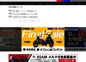 Xeam.jp thumbnail