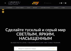 Xenon-led.ru thumbnail