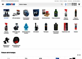 Xenon.ua thumbnail