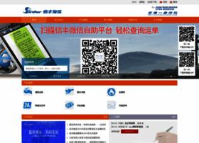 Xf-express.com.cn thumbnail