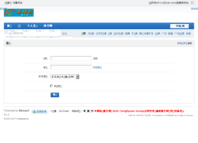 xfcun.com at WI. 登录- 幸_福_村_社_区- Powered by Discuz!開學日