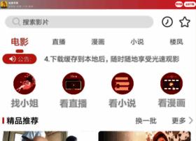 Xfjy1.com thumbnail
