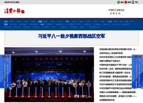 Xfrb.com.cn thumbnail