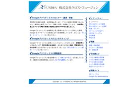 Xfusion.jp thumbnail