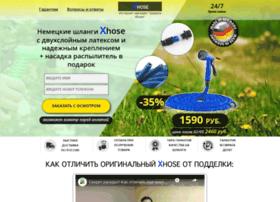 Xhose.importgroupltd.ru thumbnail