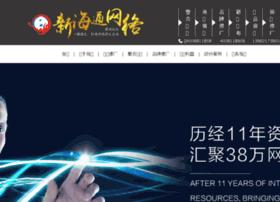 Xhtjt.com.cn thumbnail