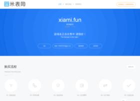 Xiami.fun thumbnail