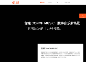 Xiami.net thumbnail