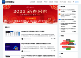 Xianba.net thumbnail