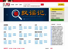 Xiangdang.net thumbnail