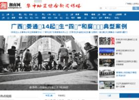Xiangnan.cc thumbnail