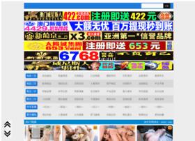 Xiangxuping.cn thumbnail