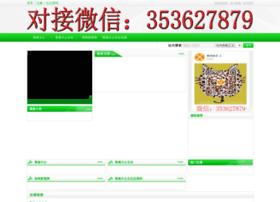 Xianhan8.cn thumbnail