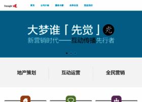 Xianjue.net thumbnail