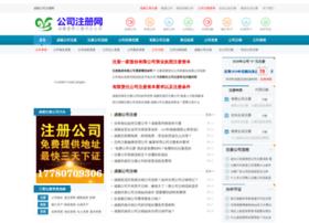 Xianmk.cn thumbnail