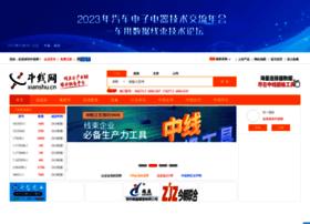 Xianshu.cn thumbnail