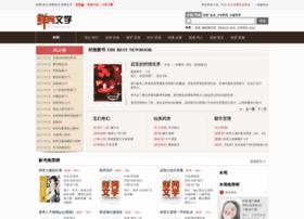 Xianwangs.cc thumbnail