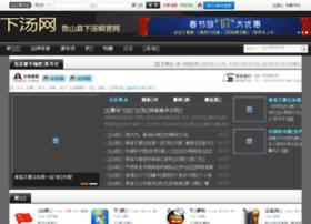 Xiatang.cc thumbnail