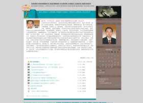 Xiatianfeng.cn thumbnail