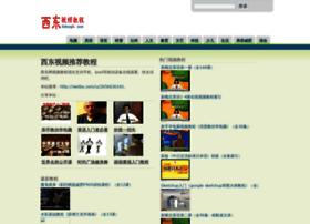 Xidong.net thumbnail