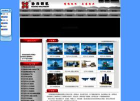Xiexing.net thumbnail