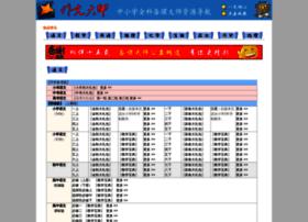 Xiexingcun.org thumbnail