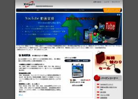 Xilisoft.jp thumbnail