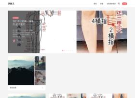 Ximeier.cn thumbnail