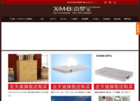 Ximengbao.org thumbnail