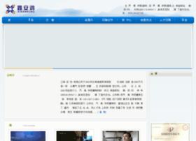 Xinanhong.cn thumbnail