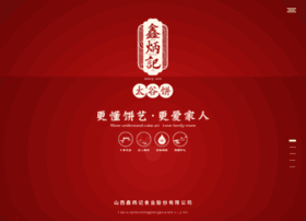 Xinbingji.cn thumbnail