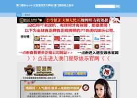 Xincihui.net thumbnail