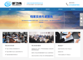 Xinfeiyang.cc thumbnail