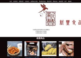 Xinfeng.com.tw thumbnail