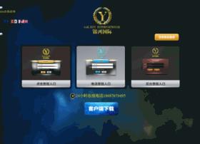 Xinghantx.cn thumbnail
