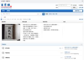 Xingshi.name thumbnail