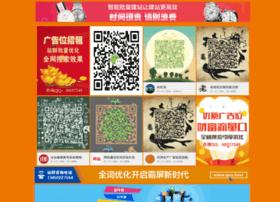 Xinhuoxin07.xyz thumbnail