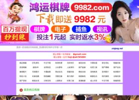 Xinjang.net thumbnail