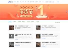 Xinli001.cc thumbnail