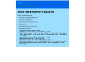 Xinnf.cn thumbnail