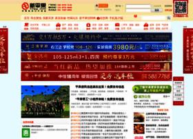 Xinpg.com thumbnail